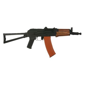 Picture of AKS-74U